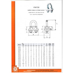 SERRE CABLE U BOLT ZINC PLATED FOR CABLE 45